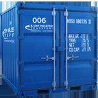 opslagcontainer verhuur verkoop 8ft